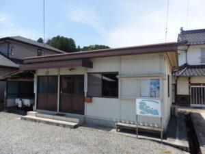 芦田川上流漁協外観