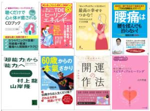 TDEの書籍